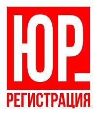 регистрация фирм и юр адреса в москве
